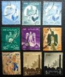 Sellos de Africa - Egipto -  UAR 2