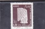 Sellos del Mundo : Africa : Argelia : ARTESANIA
