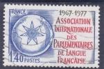 Sellos de Europa - Francia -  ASOCIACIÓN INTERNACIONAL PARLAMENTARIA