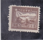 Stamps : Asia : China :  FERROCARRIL