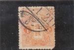 Stamps Jordan -  ESCUDO IMPERIAL JAPONES