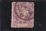 Stamps Japan -  ESCUDO IMPERIAL JAPONES