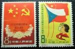 Sellos de Asia - China -  PRC 1960 C75 China Soviet15th Anniv. of Liberation of Czechoslovakia