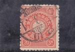 Stamps Japan -  ESCUDO IMPERIAL JAPONES
