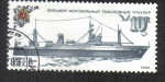 Stamps Russia -  Trawler de fondo