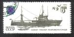sellos de Europa - Rusia -  Trawler refrigerado
