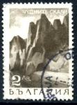 Stamps : Europe : Bulgaria :  BULGARIA_SCOTT 1683 PASO MONTAÑA ERMA-IDRELOTO. $0,2