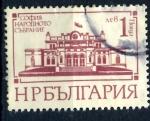 Sellos de Europa - Bulgaria -  BULGARIA_SCOTT 2442.02 ASAMBLEA NACIONAL. $0,5