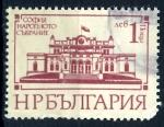 Stamps : Europe : Bulgaria :  BULGARIA_SCOTT 2442.03 ASAMBLEA NACIONAL. $0,5