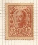 Stamps Europe - Russia -  Zar Nicolas I.