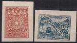 Sellos de America - Paraguay -  1886 locomotora de vapor