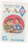 Stamps North Korea -  CAMPEONATO TENIS DE MESA