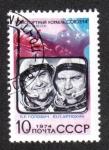 Sellos del Mundo : Europa : Rusia : Exploración Espacial Soviética