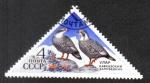 Sellos del Mundo : Europa : Rusia : Animales de Reservas Naturales