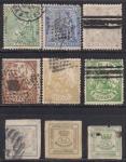 Sellos de Europa - España -  ESPAÑA CLÁSICA 1872/7