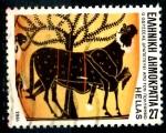 Sellos del Mundo : Europa : Grecia :  GRECIA_SCOTT 1481 ULISES ESCAPA DE POLIFEMO. $0.2