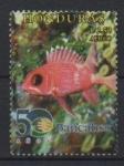 Stamps : America : Honduras :  HOLOCENTRUS  ADSCENSIONIS