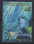 Stamps : America : Honduras :  CARA  DE  BUZO  Y  PSEUD  OPTEROGORGIA