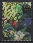 Stamps Honduras -  EUSMILIA  FASTIGIATA