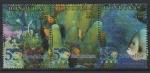 Stamps : America : Honduras :  GORGONIA  MARIAE,  PILLAR  CORAL  Y  POMACANTHUS  ARCUATUS.
