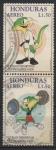 Stamps : America : Honduras :  SALUDO  KARATE  Y  LEVANTAMIENTO  DE  PESAS.