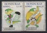 Stamps : America : Honduras :  PATADA  DE  KARATE   Y   BLOQUEO  DE  KARATE.