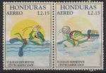 Sellos del Mundo : America : Honduras : NATACION   Y   WATER  POLO