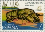 Stamps Spain -  FAUNA - INVERTEBRADOS