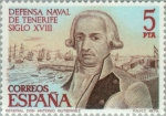 Stamps Spain -  DEFENSA NAVAL DE TENERIFE SIGLO XVIII
