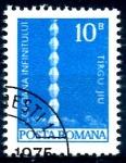 Sellos del Mundo : Europa : Rumania : RUMANIA_SCOTT 2451 COLUMNA INFINITA, DE CONSTANTIN BRANCUSI. $0.2