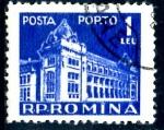 Sellos del Mundo : Europa : Rumania : RUMANIA_SCOTT J120 OFICINA POSTAL. $0.4