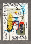 Sellos de Europa - España -  Feria del Campo (1006)
