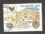 Sellos del Mundo : Europa : Rusia : 6889 - 175 anivº de la Universidad N.E. Bauman