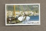 Stamps Greece -  Paisaje de Grecia