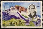 Sellos del Mundo : Asia : China : TIBET 1974