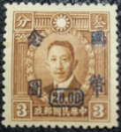 Sellos de Asia - China -  1946 -1948 Previous Issued Stamps Surcharged