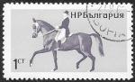 Sellos de Europa - Bulgaria -  1356 - Hípica