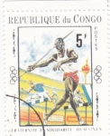 Stamps : Africa : Republic_of_the_Congo :  LANZAMIENTO DE JABALINA