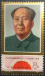 Sellos de Asia - China -  1977 The 1st Anniversary of the Death of Mao Tse-tung
