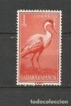 Stamps Spain -  Sahara Edifil 163 Me falta