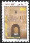Sellos del Mundo : Africa : Túnez : 1719 - La Medina