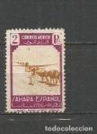 Stamps Spain -  Sahara Edifil 80