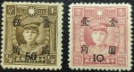 Sellos de Asia - China -   1948 -1949 Surcharged in Gold Yuan