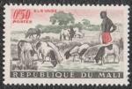 Sellos del Mundo : Africa : Mali : Elevage