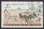 Sellos del Mundo : Africa : Mali : Agriculture