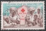 Sellos del Mundo : Africa : Benin : Croix Rouge du Dahomey