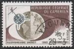 Sellos del Mundo : Africa : Camerún : Telecommunications spatiales