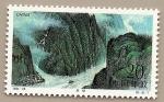 Stamps China -  Paisajes del río Yangtse
