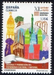 Stamps : Europe : Spain :  5059 - Efemérides. Defensa y Promoción del Patrimonio Cultural y Natural.( XL aniversario Hispania N