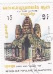 Stamps : Asia : Cambodia :  CULTURA KHMERE